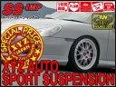 XYZ 車高調 SS Type-IMP PORSCHE ポルシェ 911 996 カレラ NA SS-PO01 フルタップ車高調 全長調整式車高調 30段階減衰力調整付車高調