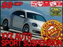 XYZ 車高調 SS Type-IMP VW ポロ (6N2) 一体式 SS-VO38 フォルクスワーゲン フルタップ車高調 全長調整式車高調 30段階減衰力調整付車高調