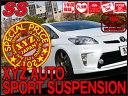 XYZ車高調 SS Type マツダ アクセラ アクセラスポーツ BM5FS BMEFS BM2FS BM5FP SS-MA04-1 30段階減衰力調整付車高調 全長調整式車高調 フルタップ車高調