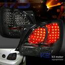トヨタ レクサス テールライト 98-05 LEXUS GS300 400 430 SMOKE TINT LED REAR BRAKE TAIL LIGHTS 98から05 LEXUS GS300 400 430煙TINT LEDリアブレーキテールライト