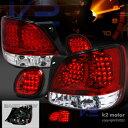 トヨタ レクサス テールライト 1998-2005 Lexus GS300 GS430 Red Clear LED Tail+Trunk Lights 1998-2005レクサスGS300 GS430レッドクリアLEDテール+トランクライト