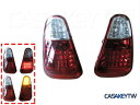 MINI テールライト 01-04 MINI COOPER R50 R52 R53 JCW RED CLEAR JDM LED TAIL LIGHTS REAR LAMPS 01-04 MINI COOPER R50 R52 R53 JCW RED CLEAR JDMはテールランプテールランプをLED