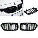 BMW グリル For BMW 3Series F30/31 M3 Look Gloss Black Kidney Euro Sport Front Hood Grill12- BMW 3Series F30 / 31 M3ルックグロスブラック腎臓ユーロスポーツフロントフードGrill12-のために