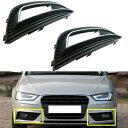 US グリル アウディ 13-15 Audi A4 2PCS ABS Fog Lamp