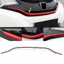 ホンダ フィット グリル Red ABS Baking Finish Front Grill Decorative trim for Honda Fit Jazz 2014-2016 レッドABS焼付塗装フロントグリル装飾はホンダフィットジャズ2014から2016のためのトリム
