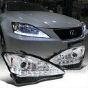 楽天Us Custom Parts Shop UCPSレクサス 2006-2009 Lexus IS250 SMD LED DRL Signal