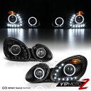 レクサス ヘッドライト [BUILT-IN LED DRL] 1998-2005 Lexus GS300 GS400 Aristo JDM Black Headlights Lamps 【BUILT-IN LED DRL] 1998-2005レクサスGS300 GS400アリストJDMブラックヘッドライトランプ