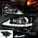 レクサス ヘッドライト 2006-2009 Lexus IS250 Black LED DRL+Turn Signal Strip Projector Headlights 2006-2009レクサスIS250ブラックLED DRL +シグナルストリッププロジェクターヘッドライトをオンにします