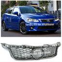 レクサス グリル For 11-13 Lexus CT200H Titanium F Sport Conversion Front Bumper Upper Grille 11-13のためのレクサスCT200HチタンFスポーツコンバージョンフロントバンパーアッパーグリル