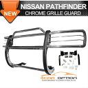 日産 PATHFINDER グリルガード Fit For 96-04 Nissan Pathfinder Chrome Grille Guard Center 96から04日産パスファインダークロームグリルガードセンターのための適合