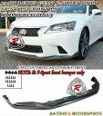 レクサス GS350 エアロ SK-Style Front Lip (Urethane) Fits 13-15 Lexus GS350 [F-Sport Bumper Only] SK-スタイルフロントリップ(ウレタン)が適合13-15レクサスGS350 [Fスポー??ツバンパーのみ]