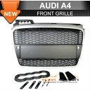 Audi A4 B7 グリル 06-08 Audi A4 B7 Mesh Front Hood Grille Grill Silver Black 06-08アウディA4 B7メッシュフロントフードグリルグリルシルバーブラック