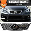 Lexus IS250 350 ISF Is-F グリル 06-08 Lexus IS250 350 ISF Is-F Style Front Hood Grille Grill Black Mesh 06-08レクサスIS250 350 ISF IS-Fスタイルフロントフードグリルグリルブラックメッシュ