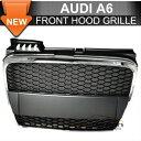 Audi A4 B7 グリル 06-08 Audi A4 B7 Mesh Front Hood Grille Grill Chrome 06-08アウディA4 B7メッシュフロントフードグリルグリルクローム