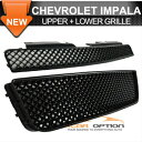 Chevrolet Impala グリル 06-09 Chevy Impala Black Front Mesh Hood Grille ABS LT LS SS LTZ Upper + Lower 06-09シボレーインパラブラックフロントメッシュフードグリルABS LT LS SS LTZアッパー+ロワー