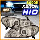 Infiniti I35 ヘッドライト 8000K HID Fit 00-01 Infiniti I30 02-04 I35 Halo Projector Chrome Headlights 8000K HIDフィット00-01インフィニティI30 02-04 I35ヘイロープロジェクタークロームヘッドライト