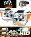 Dodge Nitro ヘッドライト Xenon HID 07-08 Dodge Nitro CCFL Halo Projector Headlights キセノンは07-08ダッジ・ナイトロCCFLヘイロープロジェクターヘッドライトをHID