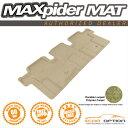 Infiniti QX60 フロアマット Fit 3D Maxpider 13-15 Nissan Pathfinder Tan Classic Floor Mats Carpet 3D Maxpiderを取り付け13-15日産パスファインダータンクラシックフロアマットカーペット