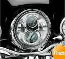 ハーレー ヘッドライト ハーレーストリートグライドFLHXツーリング用7