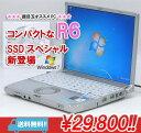 【送料無料!!】とにかく軽量、コンパクト!人気のR6からSSDスペシャル登場!!Panasonic CF-R6AW1AXS Windows7(MRR)付