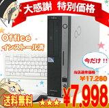 ������̵���ۥ��ե���������2GB&�ٻ��� FMV-D530/A�ο͵��Υ����(DVD-ROM office Windows7)����š� P20Feb16