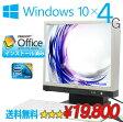 中古デスクトップパソコン 【3大特典Windows10へアップグレード済み+オフィス+メモリ4G】富士通 FMV ESPRIMO K550/A 17液晶一体型【送料無料】(Core2Duo Windows10 office エクセル ワード) P20Feb16