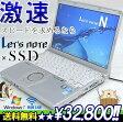 中古パソコン【SSDスピード体験】人気のレッツノートN9がSSDバージョンで登場 Panasonic CF-N9/Corei3/HDMI出力端子【送料無料】
