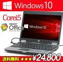 Windows10アップグレード済★さらに!!ハイスペックなCorei5に4G+ Office 付き☆