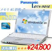 【新品SSDスピード体験】【送料無料】【値下げ!!】Panasonic CF-T9 Win7 中古ノートパソコン