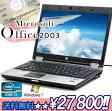 中古ノートパソコン 【送料無料】HP EliteBook 8440p Corei5/オフィス付き/メモリ4Gに増設