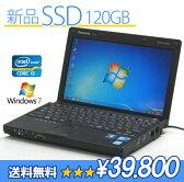 中古ノートパソコン【新品SSD搭載】Panasonic CF-J10PWHDS(Corei3 レッツノート HDMI DtoD パナソニック) 【送料無料】【中古】