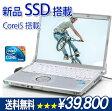 中古ノートパソコン 【新品SSD128GB搭載】Panasonic CF-S9 レッツノート【送料無料】(Corei5 メモリ4G リカバリー可能 DtoD HDMI Windows7)【中古】【楽天BOX受取対象商品】 P20Feb16