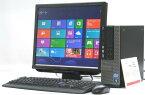 中古パソコン DELL Optiplex 990-3400SF■19液晶セット Windows8.1 (Corei7 HDMI DVDスーパーマルチドライブ グラボ ビデオカード GeForce デル)【中古】