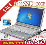 中古ノートパソコン 【新品 SSD搭載】 Panasonic CF-NX2 (Corei5 レッツノート HDMI DtoD パナソニック)【送料無料】【中古】【中古パソコン/中古PC】