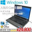 中古ノートパソコン 【Windows10×Corei5】DELL Latitude E5510-2400HD(Corei5 デル Window 10)【送料無料】【お買い得】【中古】 P20Feb16