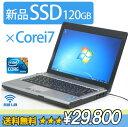 中古ノートパソコン 【新品 SSD搭載】 NEC PC-VK17HBBCE Corei7【送料無料】【中古】【中古パソコン/中古PC】