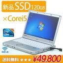 中古ノートパソコン 【新品 SSD搭載】 Panasonic CF-SX2 (Corei5 レッツノート HDMI パナソニック)【送料無料】【中古】【中古パソコン/中古PC】