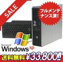 中古デスクトップパソコン【送料無料】HP Compaq dc5800SFF-3000(WindowsXP フルメンテナンス済)【中古】【中古パソコン/中古PC】