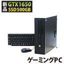 ゲーミングPC 新品グラボ GeForce GTX 1650 新品SSD500GB HP Elitedesk 800 G1-4770SFF ヒューレットパッカード Windows10 Corei7 メモリ8GB SSD500GB グラフィックボード GeForceGTX1650 HDMI DVDスーパーマルチ 中古パソコン 中古PC 【中古】