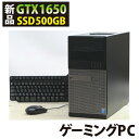 ゲーミングPC GeForce GTX 1650 新品SSD500GB DELL Optiplex 9020-4770MT デル Windows10 Corei7 メモリ8GB SSD500GB グラフィックボード GeForceGTX1650 HDMI DVDスーパーマルチ 中古パソコン 中古PC 【中古】