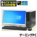 ゲーミングPC 新品グラボ GeForce GTX 1650 新品SSD240GB DELL Optiplex 9010-3770SF 20インチ 20型 液晶モニター セット W ワイド デル Windows10 Corei7 メモリ8GB グラフィックボード GeForceGTX1650 HDMI DVDスーパーマルチ 中古PC 【中古】