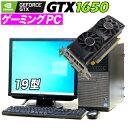 ゲーミングPC 新品グラボ GeForce GTX 1650 新品SSD240GB DELL Optiplex 9010-3470MT■19液晶セット 19インチ 19型 液晶モニター セット W ワイド デル Windows10 Corei5 メモリ8GB SSD240GB グラフィックボード GeForceGTX1650 HDMI DVDスーパーマルチ 中古PC 【中古】