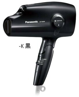 Same day dispatch EH-NA93 to EH-NA94 launches new 5 colors ◆ ◆ ◆ Nano Panasonic hair dryer care ■ Panasonic ■ dry sensation, a head temperature cold Spa, while. 'Nanoe' & choose mineral Platinum 5 ★ ☆ rankings