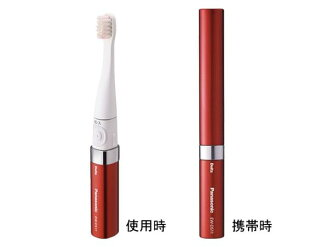 The perfect gift ◆ ◆ in Panasonic Panasonic ポケットドルツ EW-DS11-R ultrasonic vibrating toothbrush cosmetics sense can carry. 5 Colors to choose from.