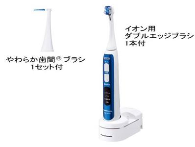 ◆ ◆ Doltz ◆ ◆ Panasonic EW-DE21-A EW-DE21 ultrasonic vibrating toothbrush Doltz (doltz ion) ■ Panasonic ■ replacement with brushes + charger