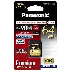 Panasonic Panasonic SD card RP-SDW64GJ1K ⇒ RP-SDU64GJ1K ⇒ to RP-SDUB64GJK change 64 GB SDXC memory card