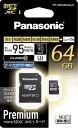 Panasonic 純正部品コード:RP-SMGB64GJK  ◆パナソニック 64GB microSDXC UHS-Iカード◆◆ ■新品 ...