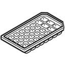 SHARP 純正部品コード:2014161571 ◆シャープ(冷蔵庫)用◆◆冷蔵庫用製氷皿■新品 純正製氷皿