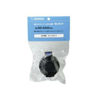 ☆ 象海豹 (熱水瓶) 不銹鋼瓶剪設置部分代碼: SDSA02-八真正配件用品