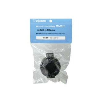 ☆ 象海豹 (熱水瓶) 不銹鋼瓶剪設置部分代碼: SDSA02-BW 真正配件用品